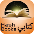 Hash Books icon