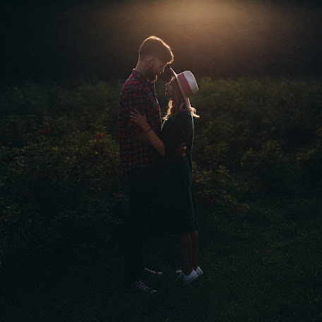 Wedding photographer Aleksandra Medvey gruszka (olagruszka). Photo of 19.07.2017