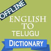 English to Telugu Dictionary & Translator Offline