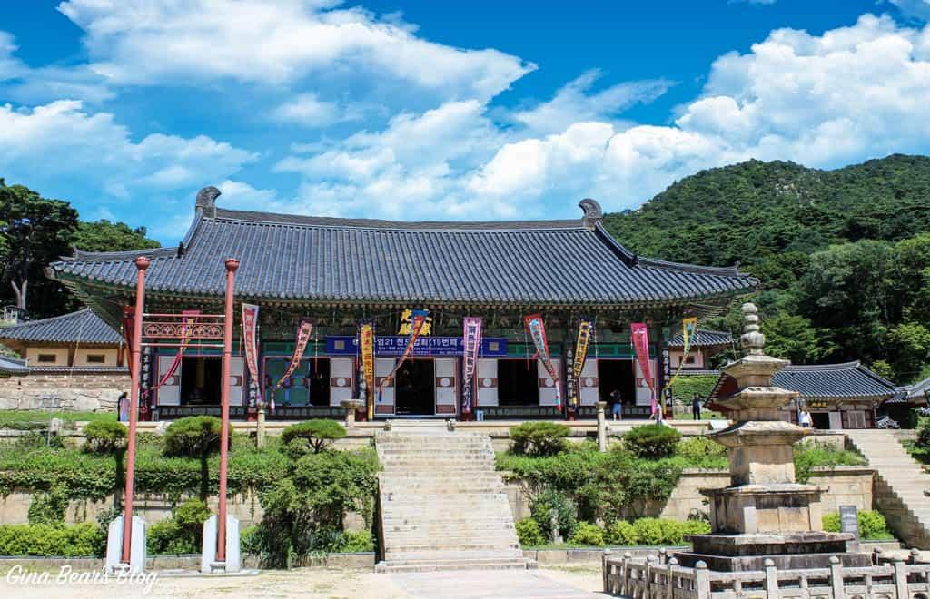 Image result for haeinsa temple