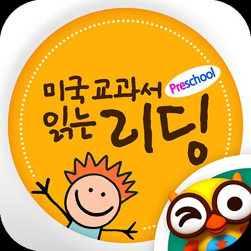 libpng테스트 (app)