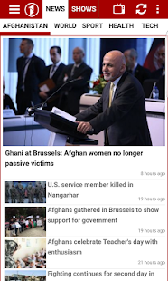 1TV Afghanistan- screenshot thumbnail