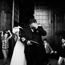 Wedding photographer Sabrina Caramanico (caramanico). Photo of 14.04.2015