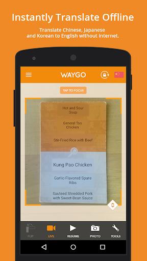 Translator Dictionary - Waygo