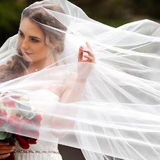 Wedding photographer Andrey Esich (perazzi). Photo of 23.05.2018