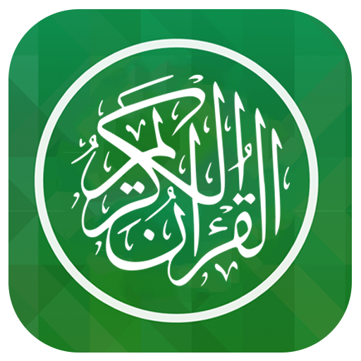 App Insights: listen & read holy Quran Karim Mp3 ramadan
