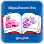 New Romance Short Story APK icon