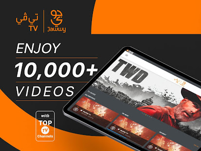 Jawwy TV - TVجوّي - Apps on Google Play