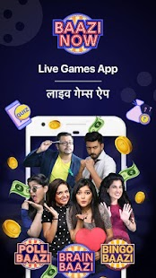 Live Quiz Games App, Trivia & Gaming App for Money Screenshot