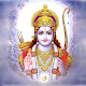Ek Shloki Ramayan - Marathi for PC-Windows 7,8,10 and Mac