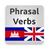 Phrasal Verbs English & Khmer
