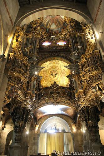 Орган в Кафедральном соборе Браги, Португалия