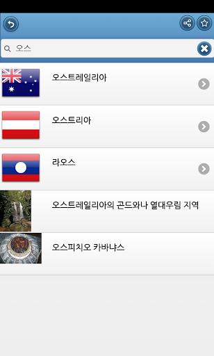 玩免費書籍APP|下載세계 문화 유산 app不用錢|硬是要APP