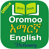 Oromoo ⇄ Amharic ⇄ English Dictionary Offline