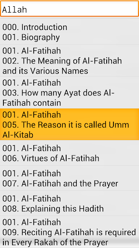 Tafsir Ibne Kathir - English 1 5 APK by My Qalam Details