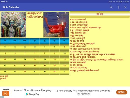 oriya calendar 2019 download