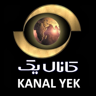 Kanal Yek- screenshot thumbnail