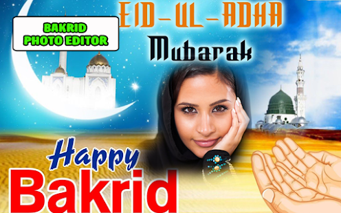 Bakrid Mubarak Photo Frames for PC-Windows 7,8,10 and Mac apk screenshot 5