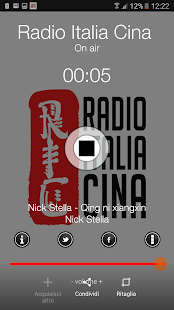 Radio Italia Cina- screenshot thumbnail