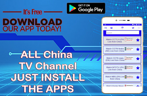 All China Newspapers   All Chinese News Radio TV App Report on