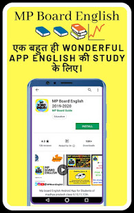 App MP Board English 2019-2020 APK for Windows Phone