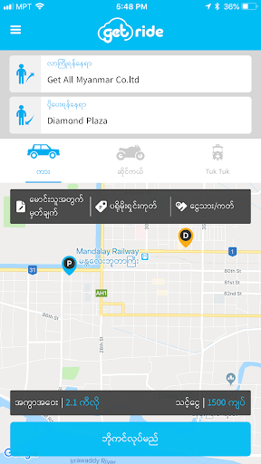GetRide Myanmar - Cars & Bikes Booking App 3.0.4 screenshots 2