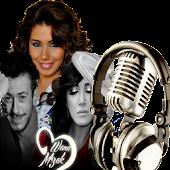 اغاني 2015 مغربية