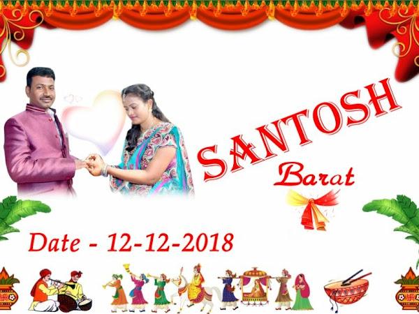 Al Santos dating