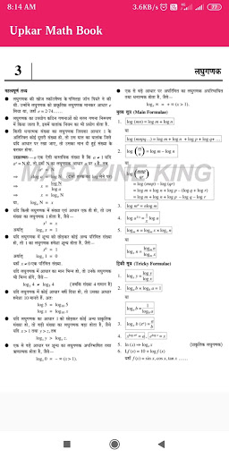 Mathematics Books Free Competition Exam screenshot 3