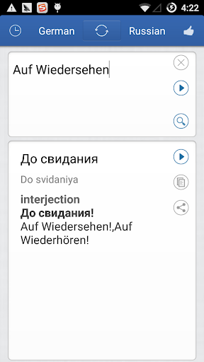 玩免費書籍APP|下載ロシア語ドイツ語翻訳 app不用錢|硬是要APP