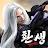Game CLANS Destiny Love KR 검은강호 v1.0.21 MOD MENU MOD   ONE HIT   GOD MODE