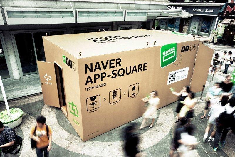 Cardboard-Naver-app-square-cartón-Pop-up-store-Blog0.1