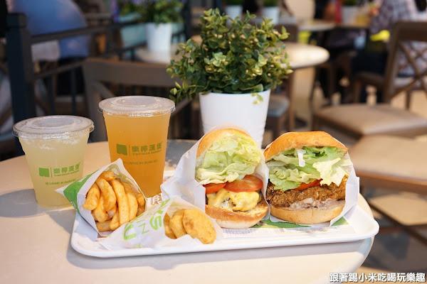樂檸漢堡 新竹巨城店
