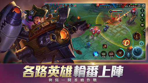 Garena 傳說對決 - Arena of Valor for PC