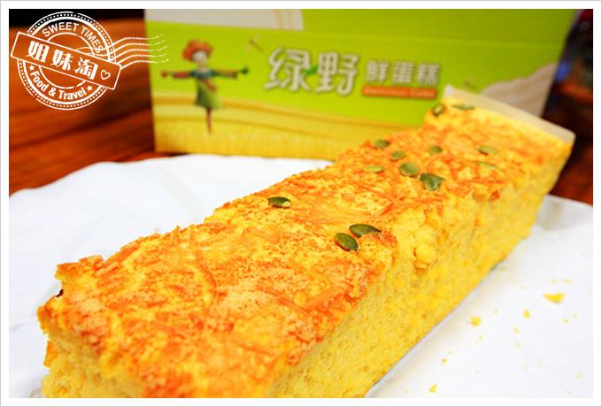 綠野鮮蛋糕-南瓜乳酪蛋糕