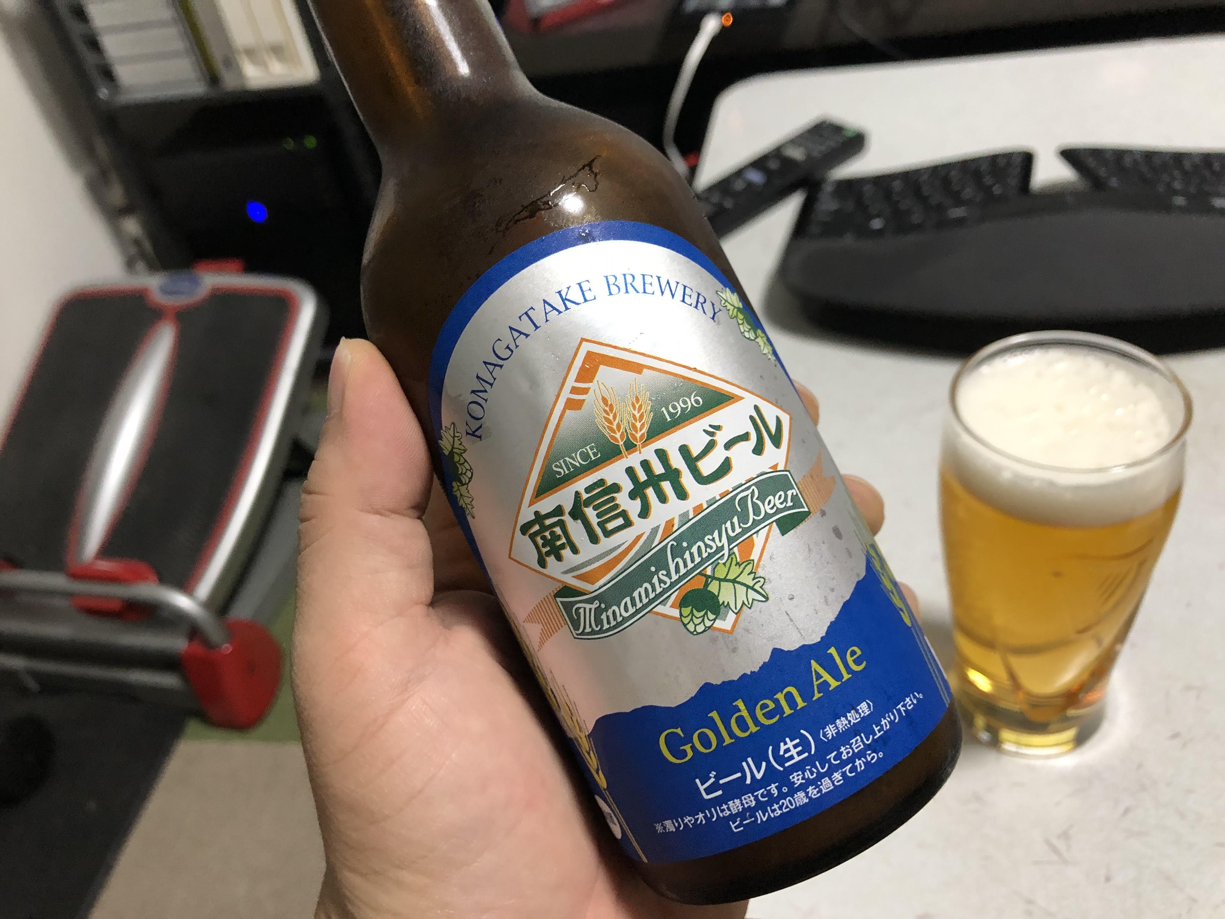 地ビールを飲もう – 南信州ビール ゴールデンエール/アンバーエール
