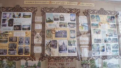 Photo: Воскресенское-загородная усадьба Школы. Voskresenskoe-landgoed school.