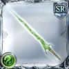 風SR剣・短剣・槍・斧・杖