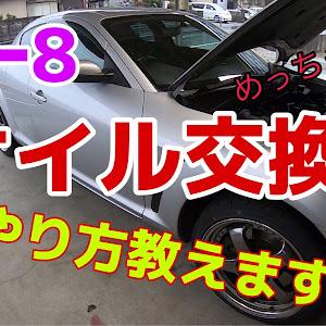 RX-8 SE3Pのカスタム事例画像 マサナオ(整備士系YouTuber)さんの2020年03月29日18:10の投稿