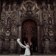 Fotógrafo de bodas Andrea Guadalajara (andyguadalajara). Foto del 09.08.2017