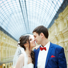Wedding photographer Natalya Malyutina (natamal). Photo of 09.05.2015