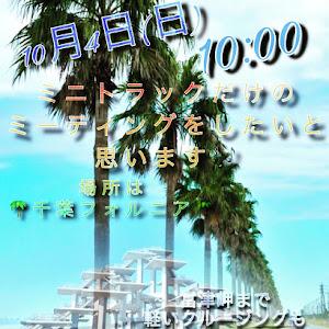 ハイラックススポーツピックアップ RZN152H のカスタム事例画像 yuukiさんの2020年09月19日07:38の投稿