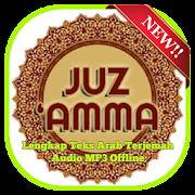 Juz Amma Lengkap Teks Arab Terjemah MP3 Offline