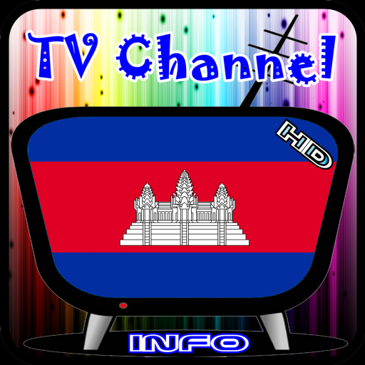 Info TV Channel Cambodia HD