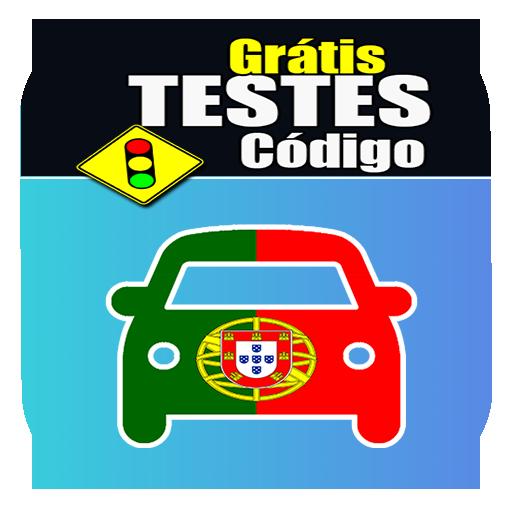 testes imtt download