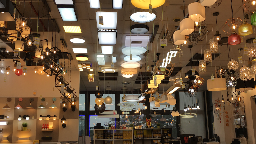 home first lighting store