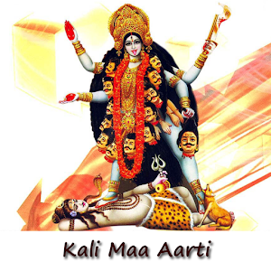 Kali maa aarti download