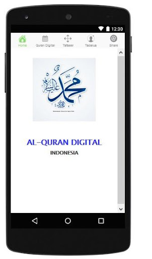 Darul Takzim Quran Digital
