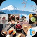 彩圖實境旅遊日語 icon