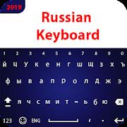 Russian Keyboard : Stlish Themes Emoji Keyboard